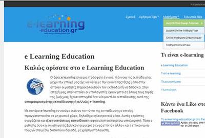 e-learning-education