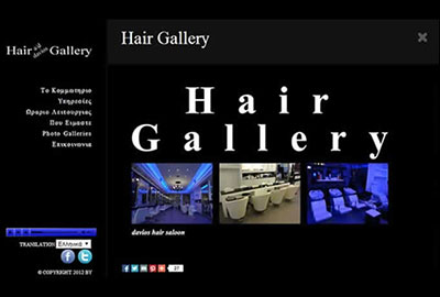 hairgallery