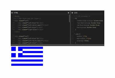webdesign-i-elliniki-simaia-thumb
