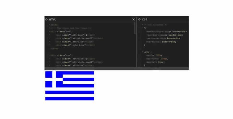 webdesign-i-elliniki-simaia