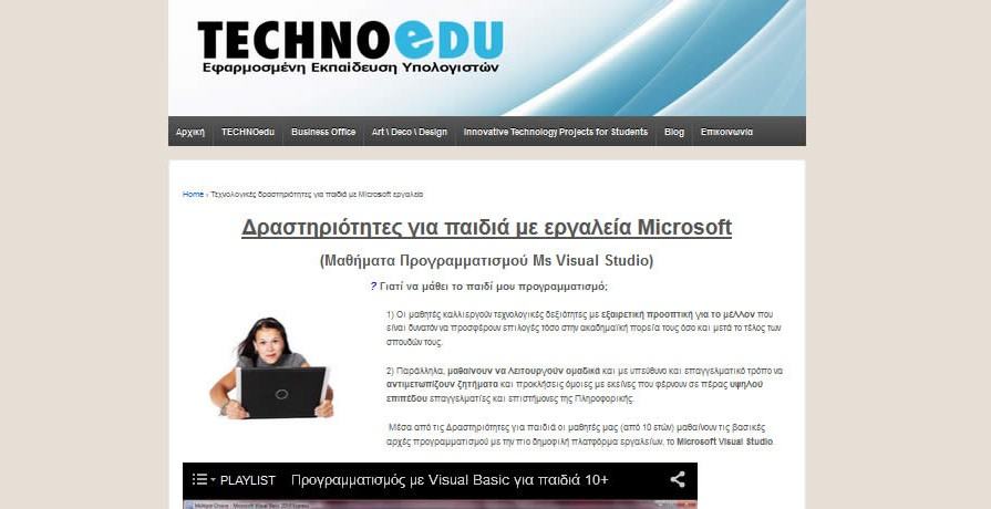 website echno edu2