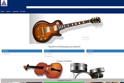 music-shop-portfolio-thumb