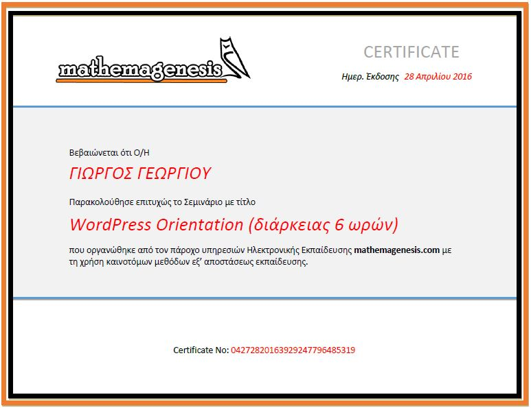 WordPress Orientation - MathemaGenesis
