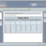 e-learning-ekpa Ημερολόγιο
